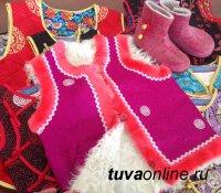 Тува направит на Дальний Восток теплые безрукавки