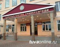 Ученый Совет ТувГУ определил пятерку претендентов на должность ректора