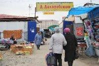 Власти Кызыла на основании решения Арбитражного суда закрывают в центре столицы рынок