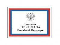 Пять студентов ТувГУ стали стипендиатами Президента и Правительства России