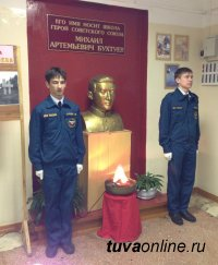 Кызыл. Почетный караул в школе № 1 в память о Герое Советского Союза Михаиле Бухтуеве