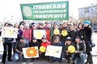 Студенческое самоуправление в ТувГУ признано лучшим в республике