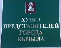 1 декабря депутаты горхурала фракции «Единая Россия» проведут прием граждан
