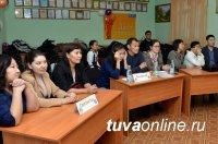 День Юриста в Туве отметили командной игрой