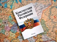 День 20-летия Российской конституции будет рабочим днем