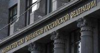 Глава Тувы защищает интересы республики в министерстве финансов России