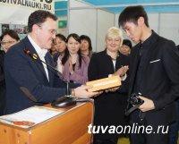 Депутаты городского хурала Кызыла отметили призами лучшие инновационные проекты