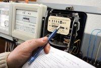 Тываэнерго проверит показания приборов учета у всех абонентов Тувы