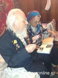 100-летний юбилей легендарного фронтовика сдружил школьников Кызыла, Чыргаланды, Сосновки и Сарыг-Сепа