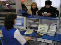 В новогодние праздники почта будет закрыта 1, 2, 7 января