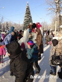 Кызыл. Мероприятия новогодних и рождественских праздников