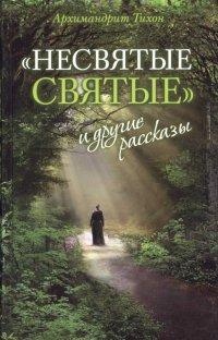 10 самых продаваемых книг 2013 года в России от Forbes