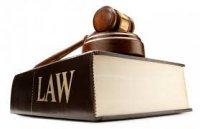 Страховой юрист поможет в трудной ситуации: компания Малов и партнеры