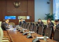 Регионы РФ получили более 1,155 миллиарда рублей на создание информационного общества в рамках конкурса Минкомсвязи