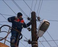 Тываэнерго: в 2013 году 82 млн. рублей капвложений