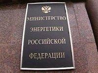 Александр Новак и Шолбан Кара-оол договорились форсировать решение энергетических проблем Тувы