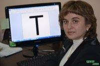 Татьяна Шарыпова, главный госинспектор по русскому языку в Республике Тыва: Первая школа Кызыла для меня очень много значит