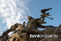 Завещание царя и царицы. Ольга Монгуш - о тувинских находках древних скифов
