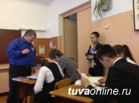 На финишную прямую кызылского этапа конкурса «Учитель Года» вышли четыре педагога, двое из которых – мужчины