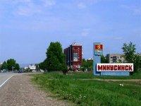 Минусинская организация ветеранов «Центр Азии» отпраздновала десятилетие