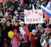 Жители Тувы приветствуют вхождение Крыма в состав России