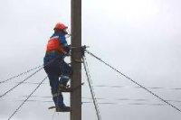 Тываэнерго предупреждает о плановых отключениях в Кызыле в связи с ремонтными работами