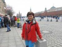 Альпинистка Марианна Кыргыс восхождение на Эверест посвятит 100-летию единения Тувы и России