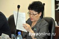 Мэрия Кызыла отчиталась по итогам работы за 2013 год перед депутатами городского хурала