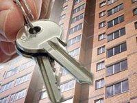 """В Кызыле планируют построить два пятиэтажных дома по программе """"Арендное жилье"""""""