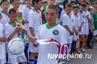 Ребята из Кызыла стали победителями I этапа Всероссийских соревнований по футболу «Будущее зависит от тебя!»