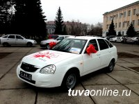 Кызыл: Успей купить лотерейный билет и выиграть 1-го мая призовое авто с номером «100»!
