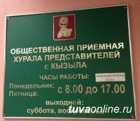 В Советах микрорайонов города организован прием граждан