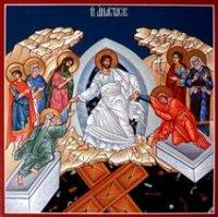 Епископ Кызыльский и Тувинский Феофан обратился к православным верующим с Пасхальным посланием
