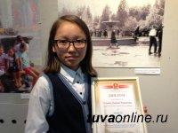 Самые продвинутые школьники Кызыла учатся в школах № 1, 3, 5, 9, 11 и 15