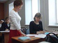 Народный учитель Республики Тыва Татьяна Санчаа принимает поздравления с юбилеем