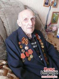 Честно прожитый 101 год ветерана
