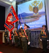 Тувинским наркополицейским торжественно вручено знамя