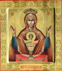 В Кызыле состоится крестный ход с иконой «Неупиваемая Чаша»