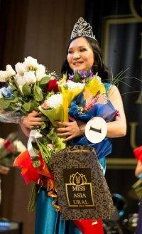 Мисс Азия-Урал - Асель Киекбаева (Казахстан), первая вице-мисс - Ая Чымбал-оол (Тува)