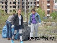 Более полутысячи 200-литровых мешков мусора собрали 16 мая в «МЖК-Спутнике» волонтеры Кызыла