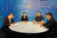Телеканал «Тува-24» приступил к созданию первого в республике реалити-шоу о бизнесе