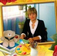Кандидат на грант Главы Тувы – Ирина Тарханова, учитель начальных классов Кызыл-Мажалыкской средней школы № 1