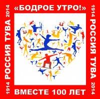 Первую зарядку на площади Арата провела тренер по гимнастике Алена Удод