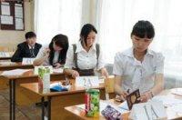 ЕГЭ в Кызыле сдает 771 выпускник