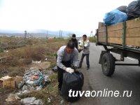 Росприроднадзор покажет пример субботником в Международный день охраны окружающий среды экологии