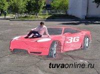 3D-автомобиль на кызылском асфальте