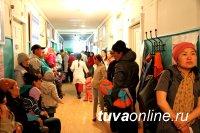 """Десант медиков """"Маршрута здоровья"""" побывал в Монгун-Тайге"""