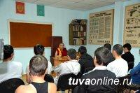 Член общественного совета при МВД Камбы-Лама Тувы посетил специальный приемник УМВД РФ по г. Кызылу