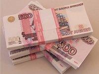 От нового способа мошенничества в Абакане пострадала предпринимательница из Тувы
