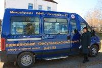 Налоговики Тувы снова первые в Сибири!